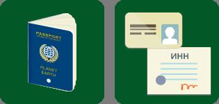 Необхідні документи