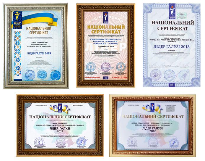 мидас лидер отрасли украины